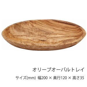 木製食器 木製プレート 食器 トレー トレイ 木製 北欧 カフェ おしゃれ かわいい ナチュラル キッチン 雑貨|ushops