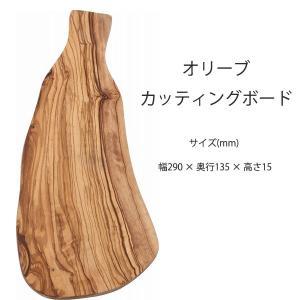 まな板/カッティングボード/木製/まないた/キッチン/北欧 木製 食器 キッチン オリーブ