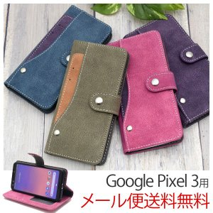 Google Pixel3 ケース 手帳型 グーグル スライドカードポケット ピクセル カバー スマホケース スマホカバー 携帯ケース カード収納 おしゃれ ushops