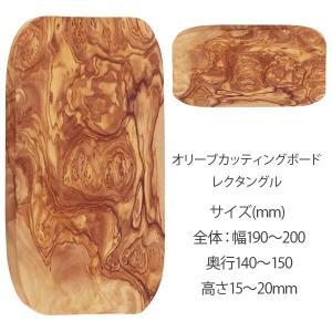 ※こちらは天然木を使用したハンドメイドのため、サイズや色合い、模様が多少異なる場合がございます。ご了...