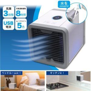 冷風運転時間(約)  8時間●冷風使用時の場合。水がなくなっても送風として使用できます。 消費電力 ...