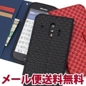 らくらくスマートフォン me F-01L F-03K F-04J 手帳型 富士通 市松模様 デザインスタンドケース ポーチ ushops