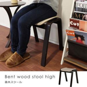 スツール 木製 椅子 おしゃれ アジアン家具 天然木 おしゃれ スタッキング アイボリー|ushops