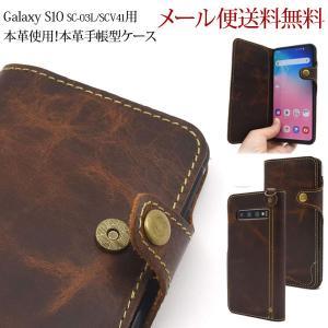 Galaxy s10 ケース SC-03L SCV41 ケース 手帳型 本革 革製 Galaxy s10ケース 手帳型 耐衝撃 ギャラクシー s10ケース カード収納 高級感|ushops