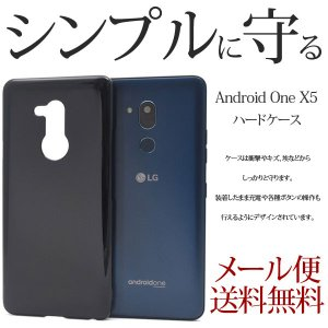 Android One X5 ケース softbank Ymobile LG アンドロイドワンx5 ハードケース スマホカバー ushops