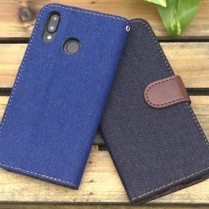 Huawei P20 lite ケース 手帳型 ファーウェイ ライト カバー スマホカバー スタンド機能 ファーウェイ P20ライトカバー カード収納 デニムデザイン おしゃれ|ushops