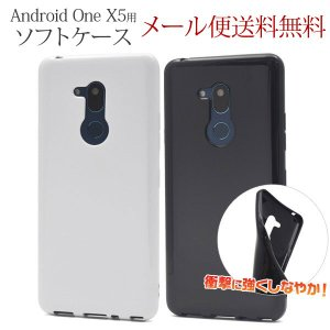 Android One X5 ケース ソフトケース softbank Ymobile LG アンドロイドワンx5 スマホカバー ソフト ushops