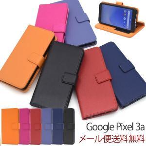ピクセル3A ケース Google Pixel 3a ケース 手帳 Pixel 3a携帯カバー 人気 二つ折り Google Pixel3a 手帳型ケース|ushops