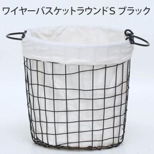 散らかった小物の収納に最適。 サイズ(mm) 全体:幅300 × 奥行300 × 高さ300 素材 ...