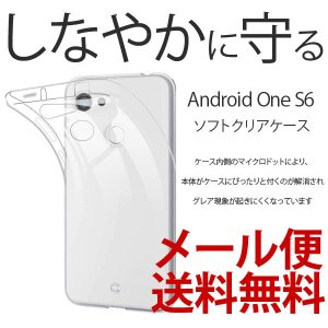 Android one s6 スマホケース  クリアケース カバー スマホ保護 耐衝撃 擦り傷防止 ...