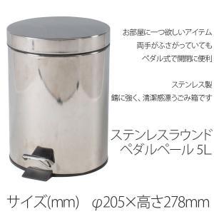 ゴミ箱 ダストボックス インテリア 大人気 ふた付き 5L ふた付き おしゃれ ごみ箱|ushops