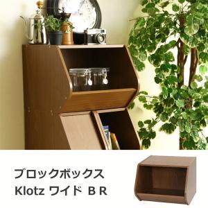 収納ボックス 収納ラック 収納家具 ブロックボックス 収納棚 北欧 シンプル おしゃれ 人気|ushops