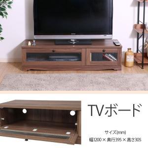 テレビ台 ローボード 収納 幅120 テレビボード テレビラ...