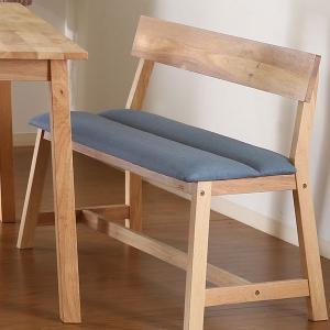 ダイニングベンチ 背もたれ付き 北欧風 木製 クッション付き おしゃれ|ushops