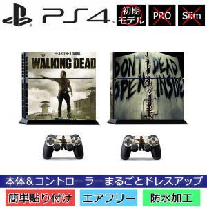 ウォーキングデッド PS4保護ステッカー 本体&コントローラー対応