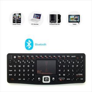 RiitekRT-MWK03BT タッチパッド内蔵 Bluetooth ミニキーボード 宅配便配送|uskey