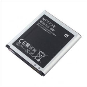 新品・未使用品 DoCoMo 純正 GALAXY S III  SC-06D対応電池パック SC07 バルク品|uskey