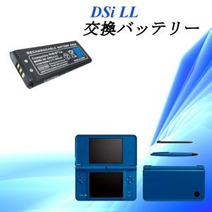 新品・未使用品 ニンテンドー DSi LL 専用 高品質 交換用バッテリーパック|uskey
