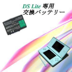 新品・未使用品 ニンテンドー DS Lite専用 交換用バッテリーパック バルク品|uskey