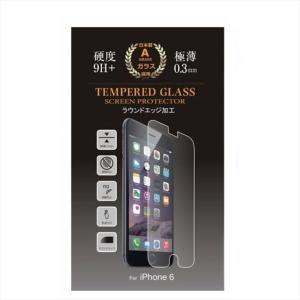 iPhone 6s/6 専用 液晶保護/強化ガラスフィルム 硬度9H+ 薄さ0.3mm|uskey