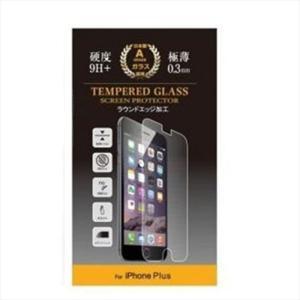 iPhone 6s Plus/6 Plus専用 液晶保護/強化ガラスフィルム 硬度9H+ 薄さ0.3mm 5630|uskey