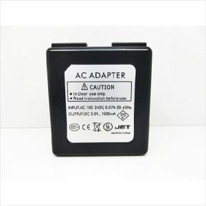 USB AC アダプター 2ポートUSB充電器 5V 1000mAh Black|uskey