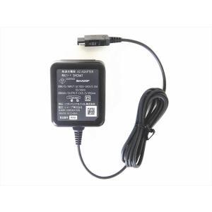 新品・未使用 ソフトバンク純正 3G機種対応ACアダプター SHCAA1(SHARP製) 国内海外兼用 100V-240V全世界対応タイプ 簡易包装品|uskey