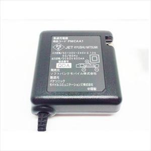 新品・未使用 ソフトバンク純正 3G機種対応ACアダプター PMCAA1 充電器(パナソニック製) 簡易包装品|uskey