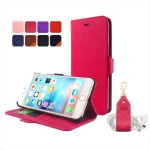 iPhone 8Plus/iPhone 7 Plus 対応 手帳型ケース 高級感 8カラー展開 多機能 お財布 PUレザー ストラップ/カードポケット付き HANATORA|uskey