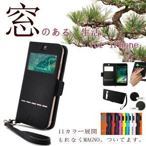 iPhone 8 iPhone 7 対応 手帳型ケース PU レザー 11カラー 磁気干渉防止シート MAGNO 液晶保護フィルムキット  Vision-Card HANATORA|uskey