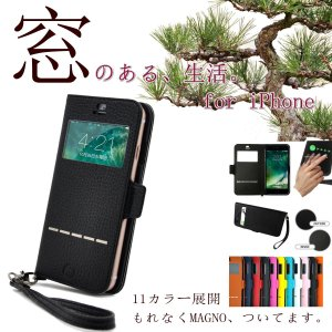iPhone 8Plus/iPhone 7 Plus 対応 手帳型ケース PU レザー 11カラー 磁気干渉防止シート MAGNO 液晶保護フィルムキット  Vision-Card HANATORA|uskey
