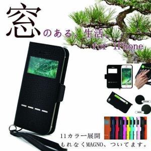 iPhone5s/SE 対応 PUレザー 手帳型ケース 11カラー 磁気干渉防止シート MAGNO 液晶保護フィルムキット 同梱 Vision-Card HANATORA|uskey