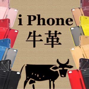 iPhone 6s/6 手帳型 手帳型カバー ハンドメイド 牛革 レザーケース 8カラー キルティング HANATORA|uskey