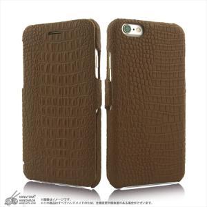 iPhone6s/6 対応 手帳型 本革 おしゃれ かっこいい リアルレザー 手帳型ケース Plain 保護フィルム2枚セット|uskey