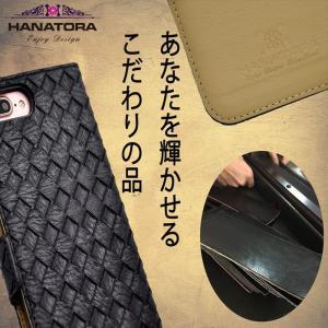 HANATORA iPhone 8Plus/iPhone 7 Plus (5.5インチ) 対応 Mesh エンボスド PUレザー ハンドメイド 手帳型ケース Black オリジナルレザーストラップ付属|uskey