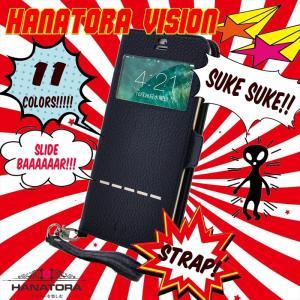 iPhone 8Plus/iPhone 7 Plus 対応 手帳型ケース 11カラー 窓付き PUレザー ケース 液晶保護フィルムキット 同梱 シュリンクエンボスド Vision-Stand HANATORA|uskey