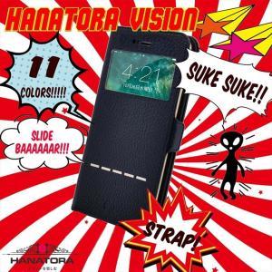 iPhone SE/5s/5 対応 手帳型ケース 11カラー 窓付き PUレザー ケース 液晶保護フィルムキット 同梱 シュリンクエンボスド Vision-Stand HANATORA|uskey