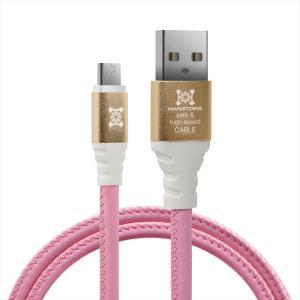 micro USB ケーブル 急速充電 高速 高耐久 レザー スマホ タブレット モバイルバッテリーなどの充電やデータ転送に Le:mi HANATORA|uskey