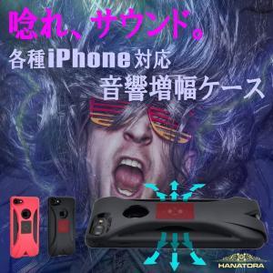 iPhone 6 対応 TPU ソフトケース ゲーマーにオススメiPhoneケース 3D 立体音響 音量増幅 Echo フィルムキット付属|uskey