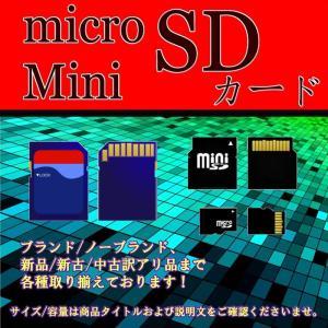 中古 microSDカード pqi 1GB  micro40|uskey