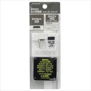 ラスタバナナ AC充電器 スタンダードタイプ SB3G ホワイト|uskey