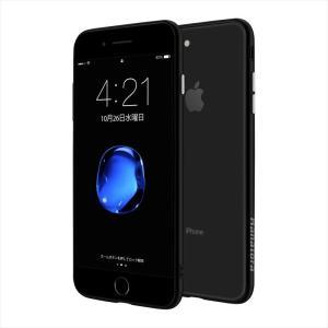 iPhone 8/iPhone 7 専用ケース ハイブリッド Mixture 硬質PCクリア背面×熱可塑性PUソフトバンパー HANATORA|uskey
