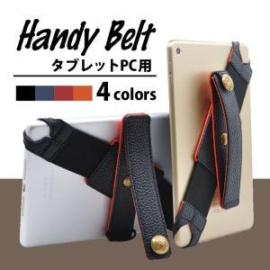 各種タブレット ハンドストラップ PC 対応 360度 回転 Sサイズ:7.9インチ〜8.5インチ / Lサイズ:9.7インチ〜10.1インチの2サイズ展開 HANATORA|uskey