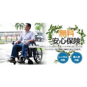 折り畳み電動車椅子、経済的+軽量 ヘットレスト付き Foldawheelシリーズ PW-777PL|usmtekuno|10