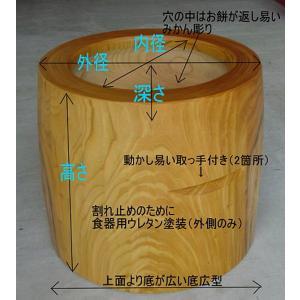 欅(ケヤキ)餅つき臼(うす)  尺6(φ48)・・・3升用(小) 今なら子供用杵サービス usu 02