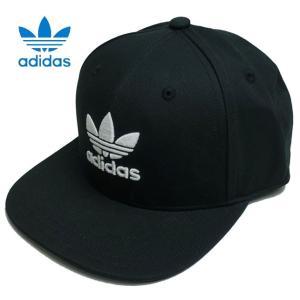 アディダス オリジナルス トレフォイル キャップ FUC21 adidas Originals TREFOIL CLASSIC SB CAP メンズ 帽子|usual
