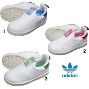 adidas アディダス オリジナルス スタンスミス スリッ...