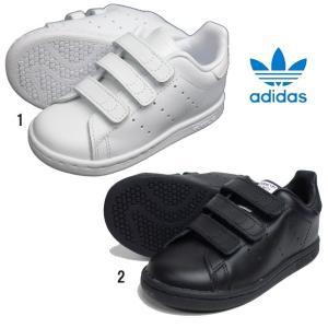 adidas アディダス オリジナルス スタンスミス ベルクロ キッズ ベビー STAN SMITH CF I|usual