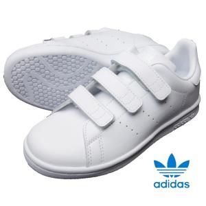 アディダス オリジナルス スタンスミス CF C キッズ ホワイト スニーカー adidas BB2997|usual