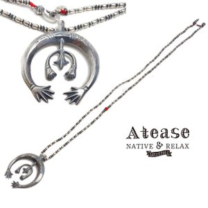 Atease アティース ナジャ ネックレス インディアン ジュエリー NAJA NATIVE BEADS NECKLACE / SV|usual